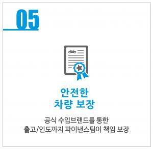 홈페이지1-03