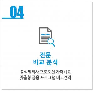 홈페이지1-29